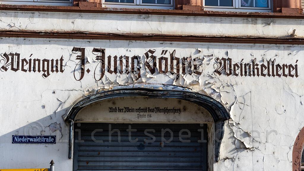 J. Jung Söhne